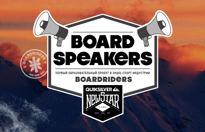 boardspeakers