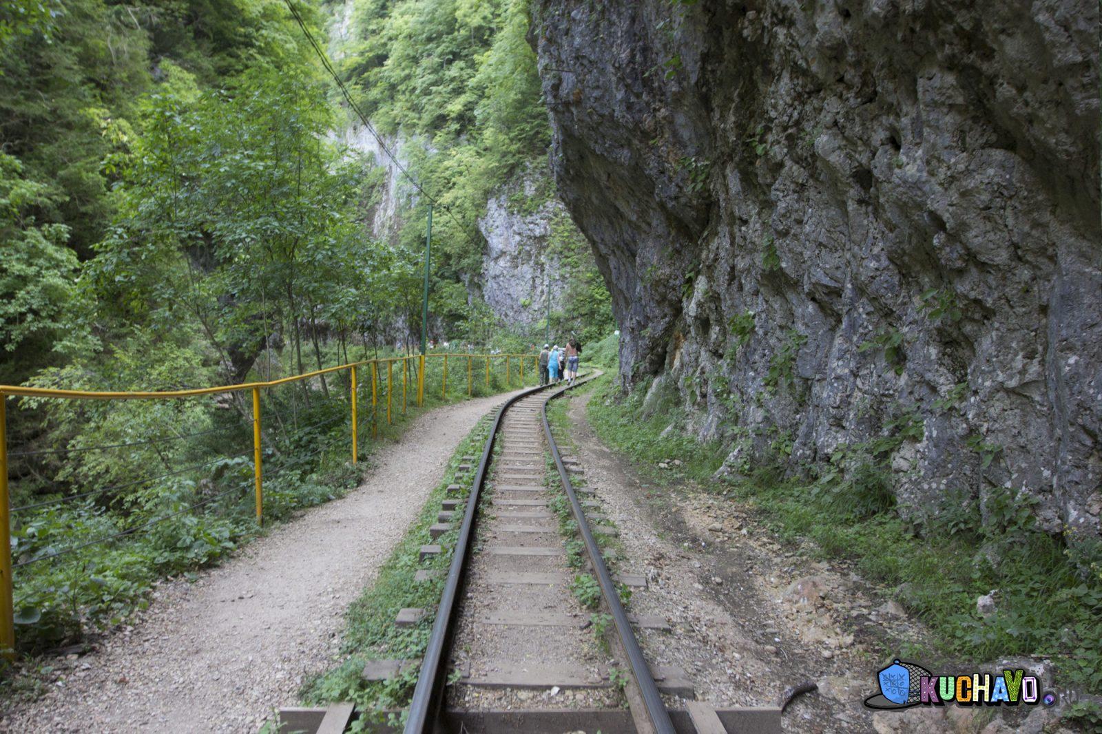 guam_trail